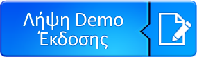 ilektroniki-syntagografisi-medexpress-demo