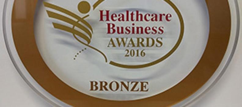 Healthcare Business Awards 2016:Το MedExpress και η SIGMASOFT βραβεύονται!